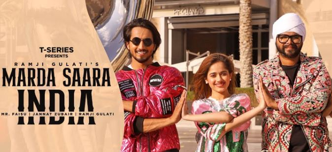 Marda Saara India Ramji Gulati Lyrics