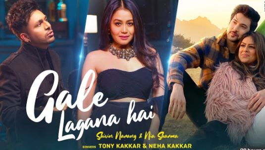 Gale Lagana Hai Neha Kakkar Lyrics