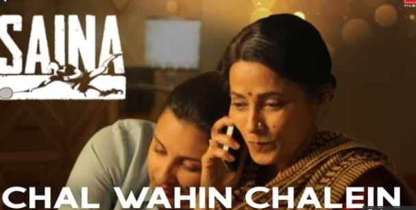 Chal Wahin Chalein Shreya Ghoshal Lyrics